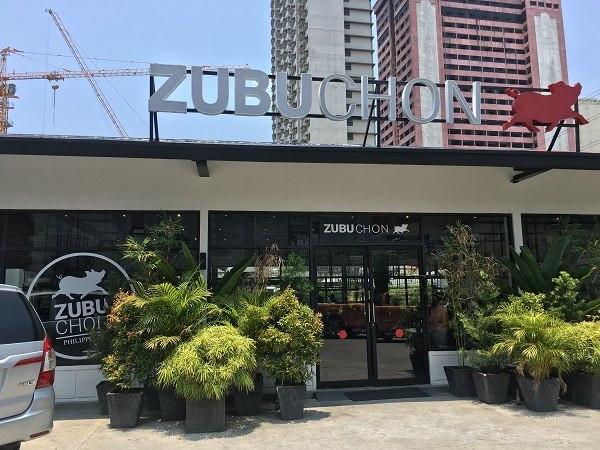 zubu-store